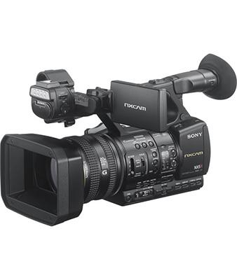 Sony HXR-NX5R NXCAM Professional Camcorder